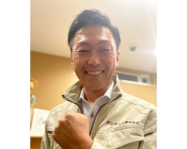 代表取締役 成田 智裕